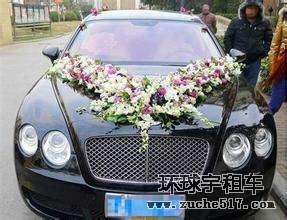 成都租婚车